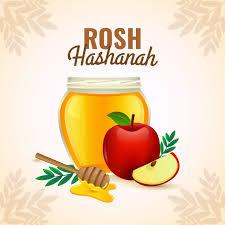 Rosh Hashanah - 5781ème année !